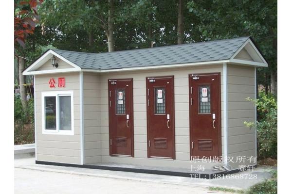 钢结构移动公厕
